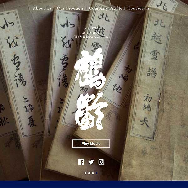 Ähren von Sake-Reis