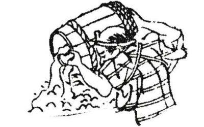 Moromi Auffüllen historisch