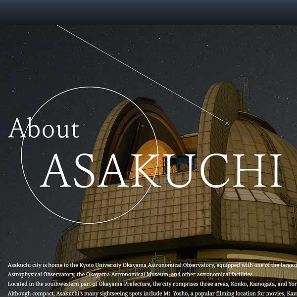 About Asakuchi City