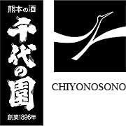 Gekkeikan Sake Logo