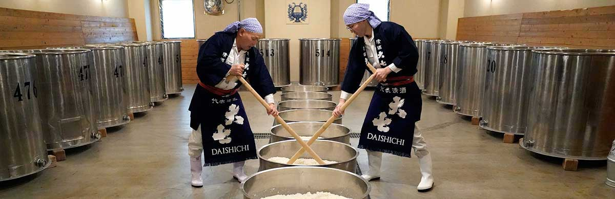 Daishichi Sake Brewery