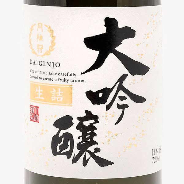 Daiginjo Schriftzeichen auf Gekkeikan Flaschenetikett