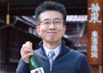 Higashi Sake Brewing Company