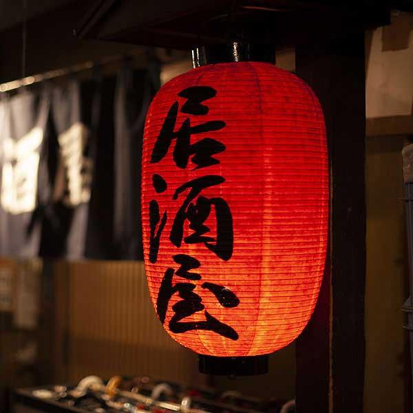 Sashimi zu Daiginjo-Sake