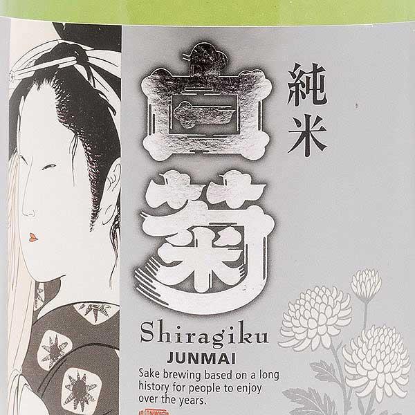 Junmai Schriftzeichen auf Shiragiku Flaschenetikett