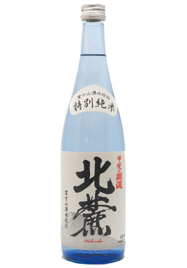 """KAI NO KAIUN Hokuroku """"Nordseite des Fuji"""" 720 ml"""