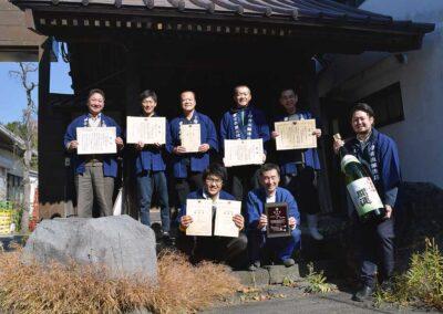 Ide Sake Brewery