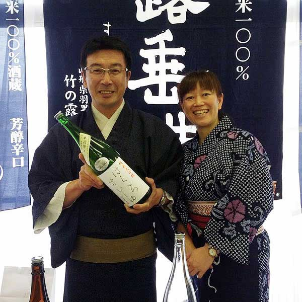 Kuramoto der Takenotsuyu Brauerei