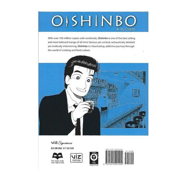 Oishinbo Sake