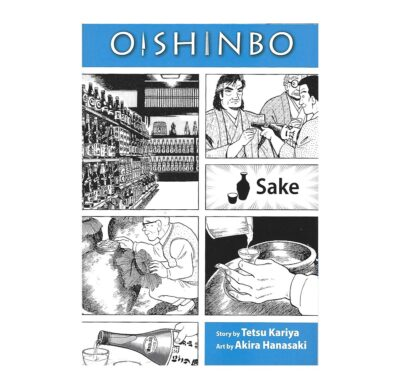 OISHINBO A LA CARTE Sake