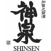 Logo Masumi
