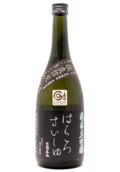 HAKURO SUISHU Kairyo Shinko 55 720 ml