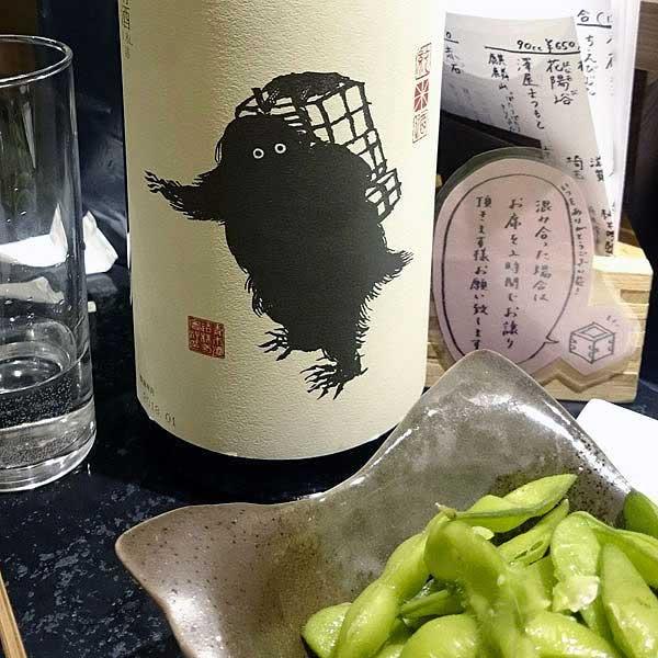 Yukiotoko Sake in Tachi nomiya