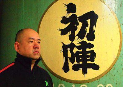 Furuhashi Shuzo